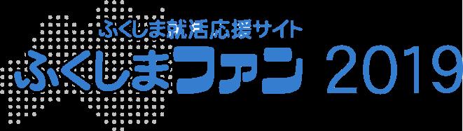 Fukushima Fan 2019